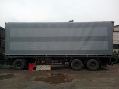 F.P.H.U. ANMAL - transport 63